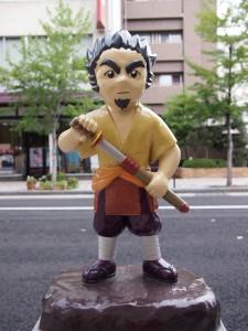 真田十勇士3